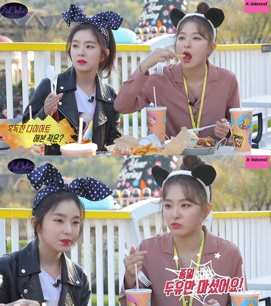 Seulgi de Red Velvet comparte una experiencia de dieta extrema que la entristece
