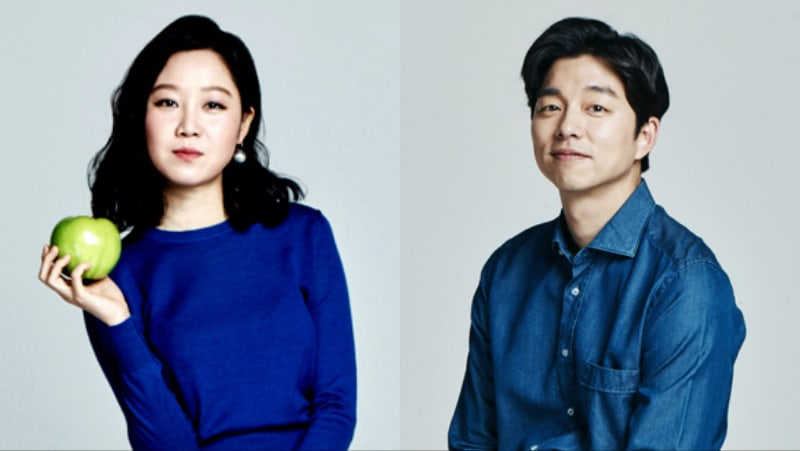 Gong Hyo Jin Points Out Gong Yoos Strengths And Weaknesses