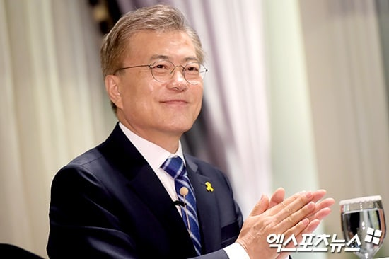 Image result for Moon Jae-in, photos