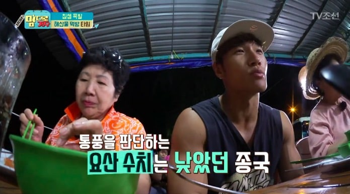 Kim Jong Kook Confesses How Too Much Protein Had Negative Health Consequences