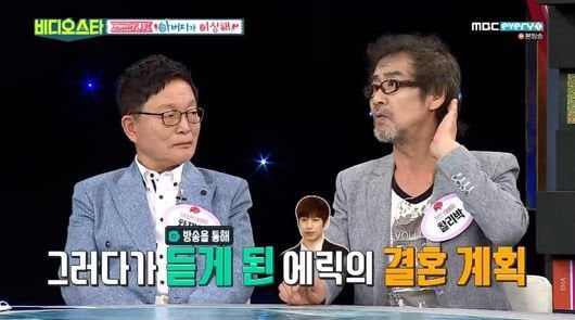 Jun Jins Father Claims He Can See Shinhwas Future When It Comes To Marriage