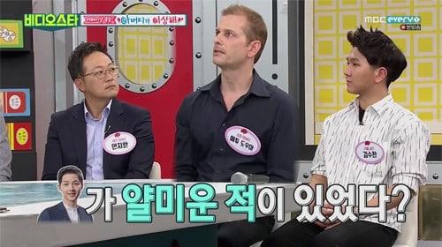 Jeon Somi's Father Matthew Douma Explains How Song Joong Ki Is Infuriatingly Perfect