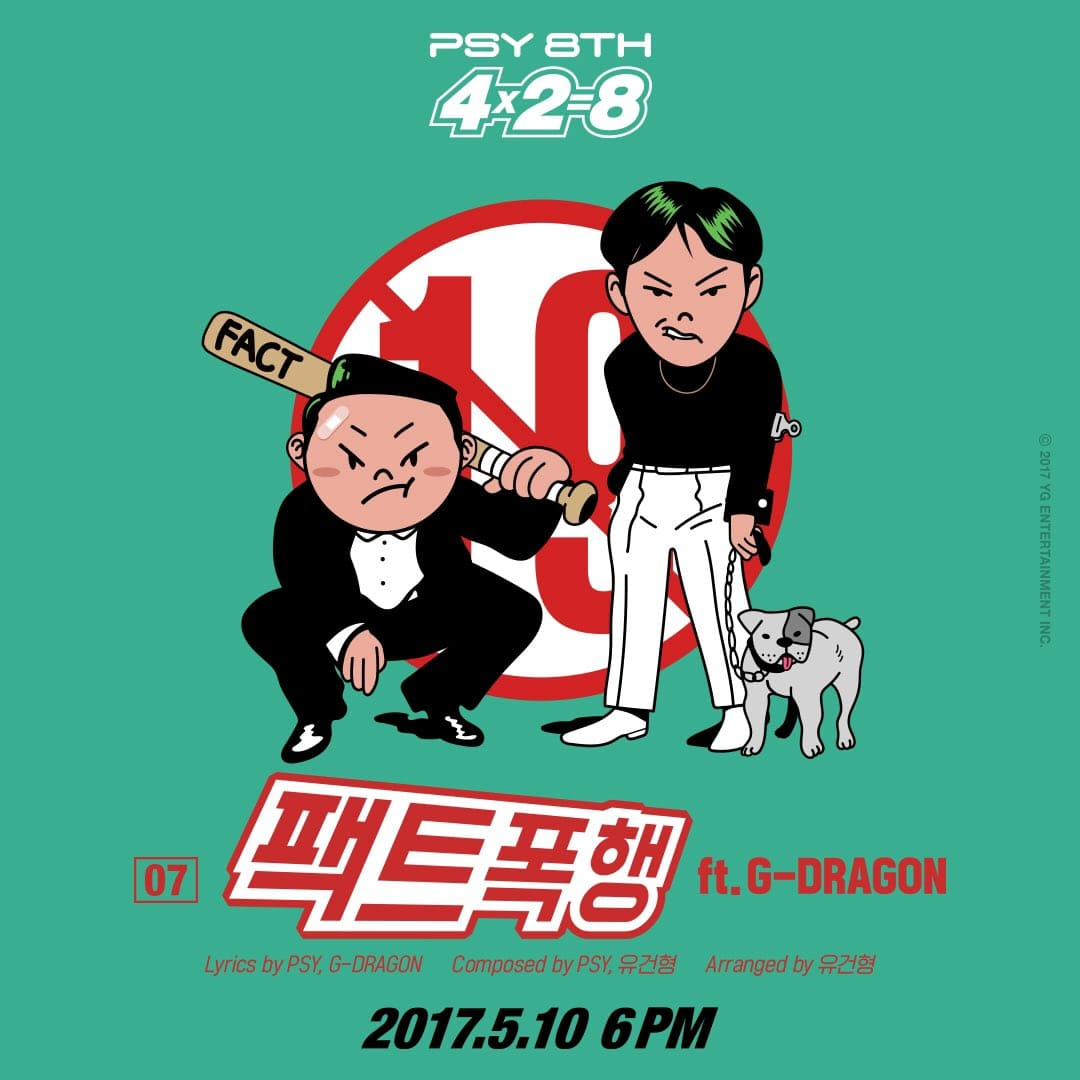 Update: PSY Releases Second Batch Of Illustrated Teasers Ahead Of New Album