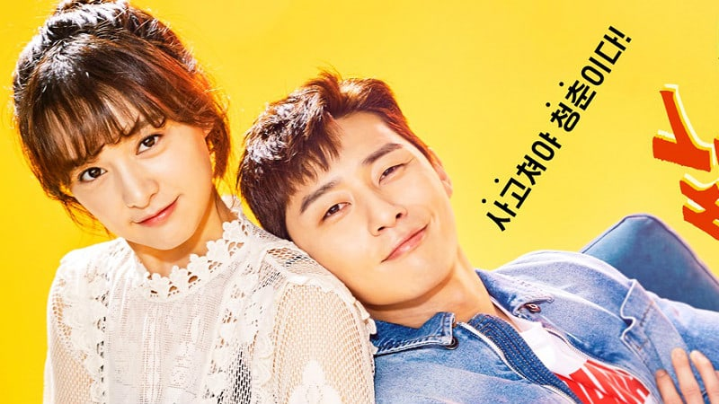 """Park Seo Joon And Kim Ji Won Show Off Their Refreshing Chemistry In """"Fight My Way"""" Poster"""