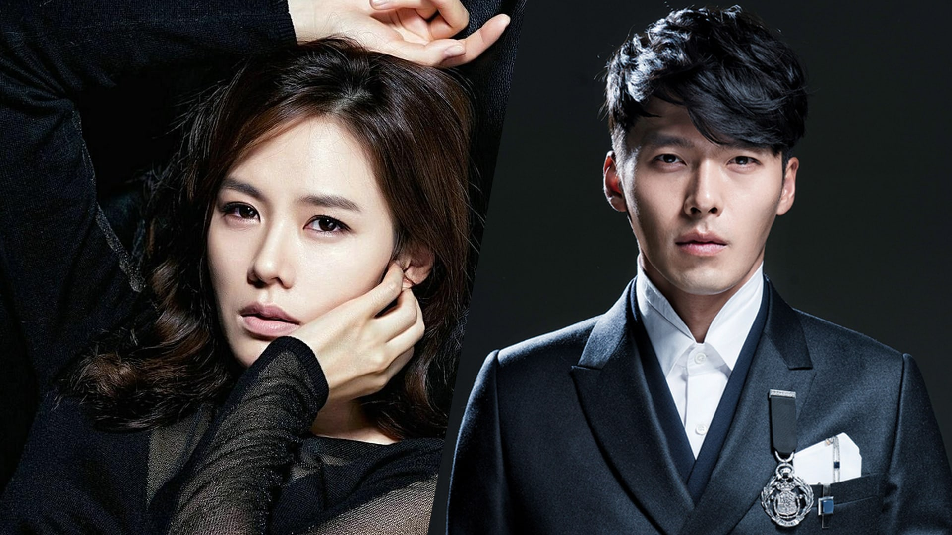 Hyun Bin And Son Ye Jin To Potentially Star In New Crime ...