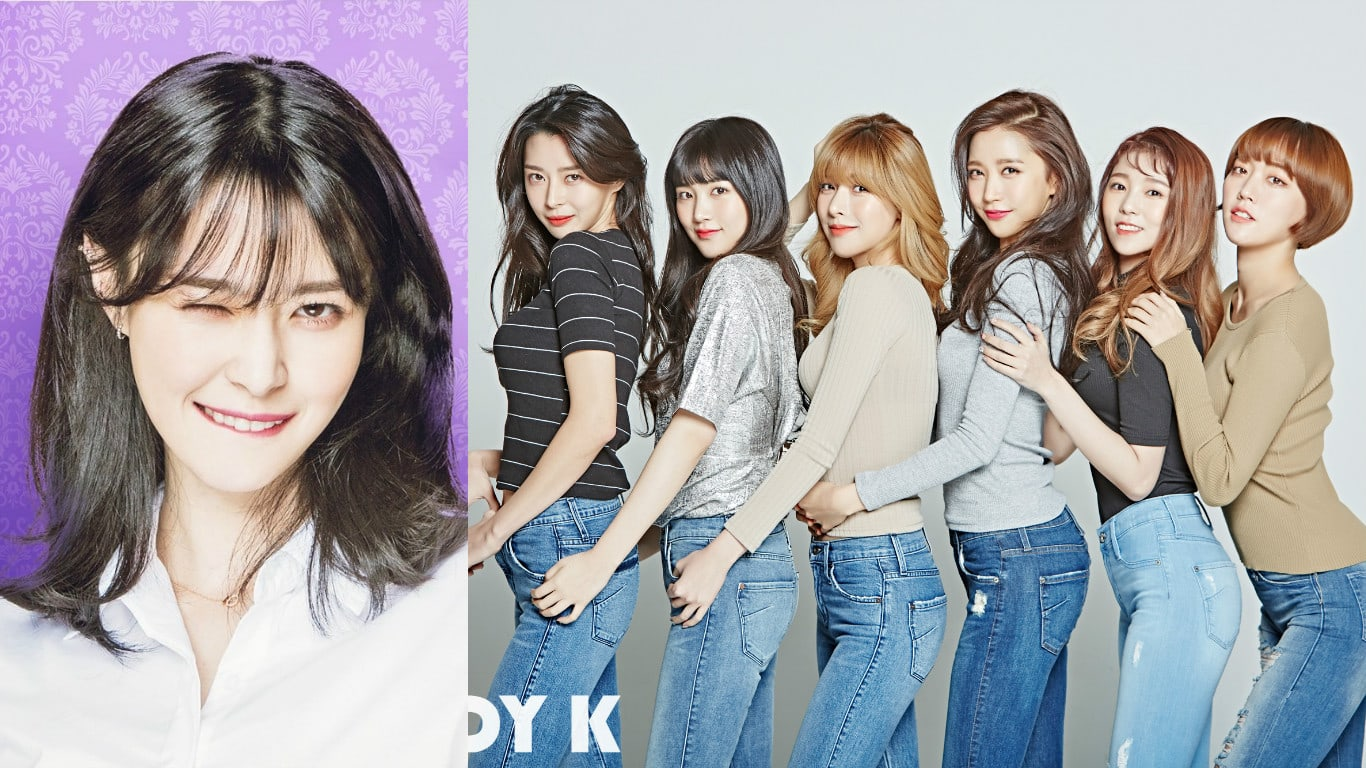 """Nara Shares How Hello Venus Members Reacted To Her Being Cast In """"Suspicious Partner"""""""