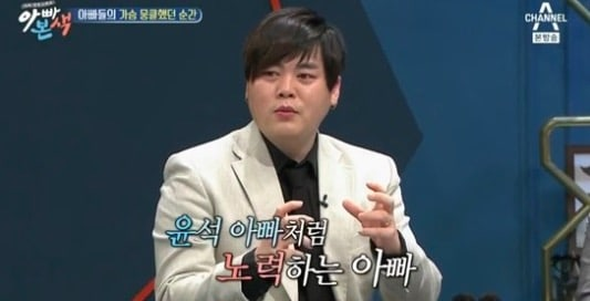 Moon Hee Jun Talks About What Kind Of Dad He Wants To Be