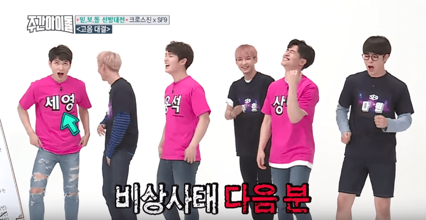 Watch: CROSS GENE And SF9 Channel Their Inner Dolphins During High Note Battle