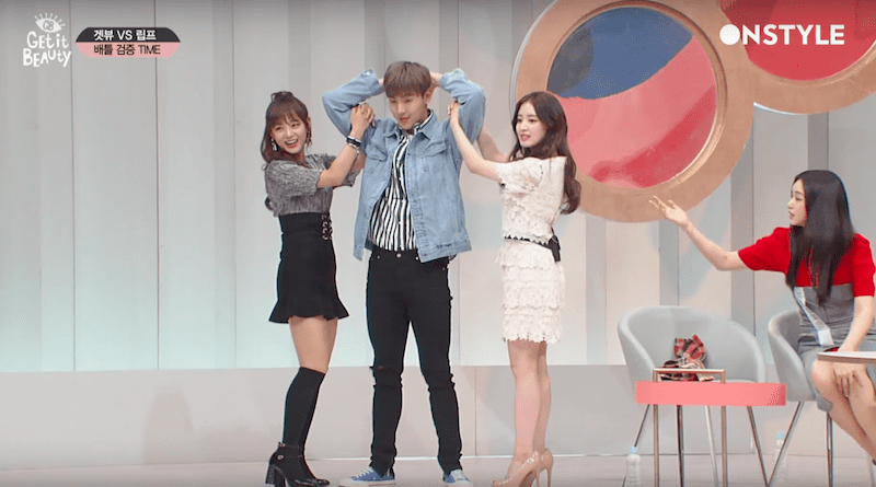 Watch: MONSTA X's Shownu Attempts To Demonstrate Just How Strong He Is