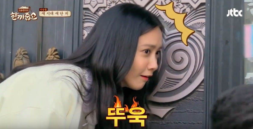 Girls Generations YoonA Encounters Unexpected Rejections On Lets Eat Dinner Together