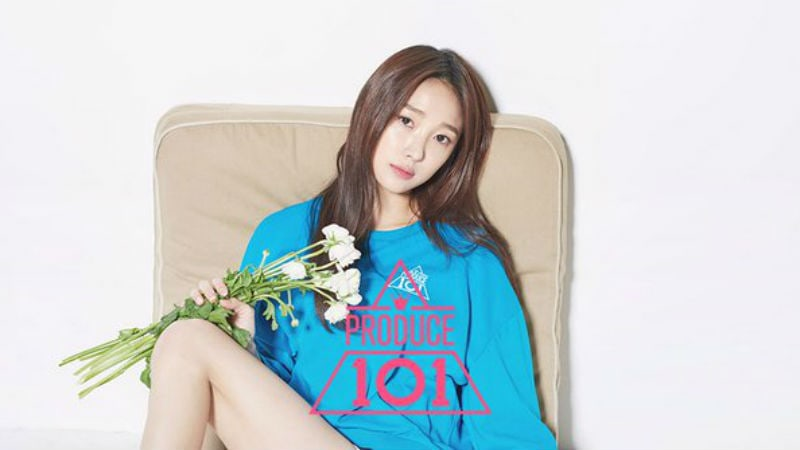 "Park Hayi From ""Produce 101"" Season 1 To Debut As Solo Artist"