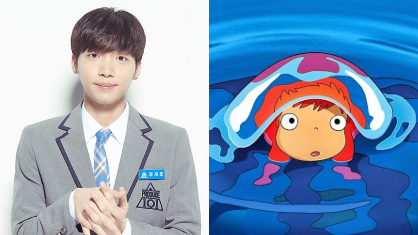 """Fans Of """"Produce 101 Season 2"""" Find Animated Character Look-Alike For Trainee Jeong Sewoon"""