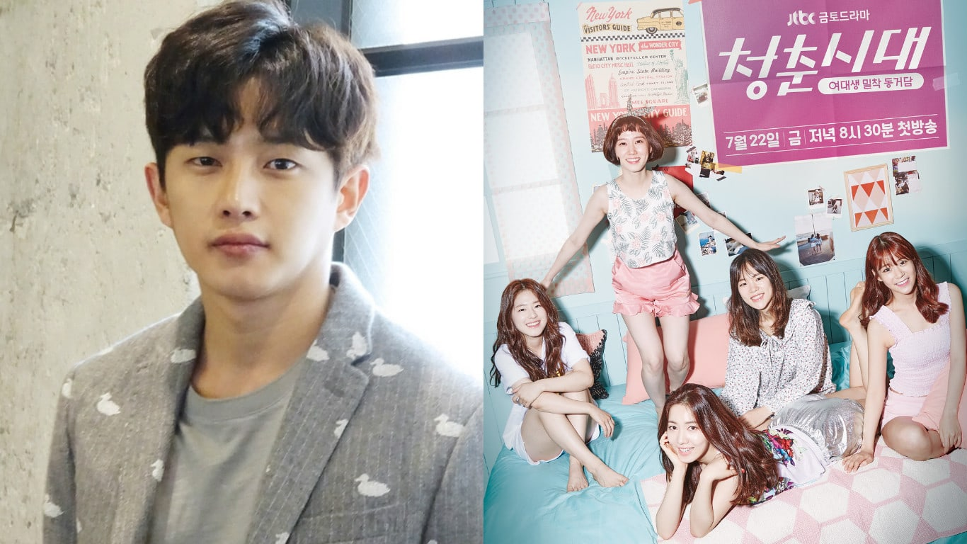 """""""Age Of Youth 2"""" In Talks With Kim Min Suk To Play Male Lead And Confirms Return Of Original Cast"""