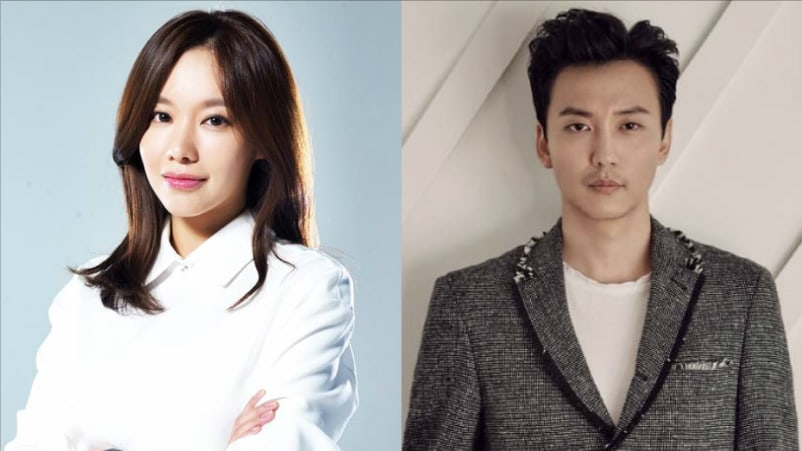 Kim Ah Joong And Kim Nam Gil Considering Lead Roles In New Fantasy Medical Drama