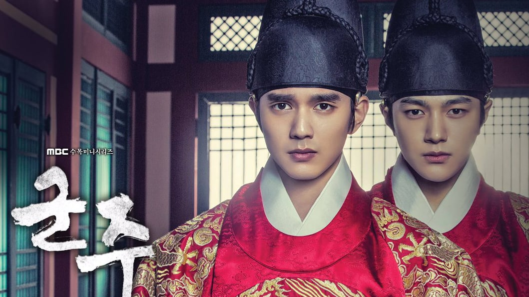 """Ruler: Master Of The Mask"" Experiences Even More Success With Second Day Of Premiere Episodes"