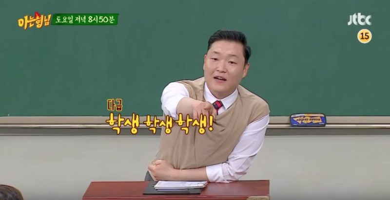 "PSY Reveals What He Had To Do To Guest On ""Ask Us Anything"""