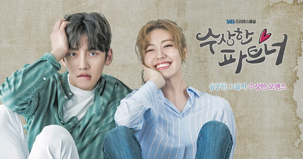 Comedy, Crime, And Romance: Thoughts On Suspicious Partner Starring Ji Chang Wook And Nam Ji Hyun