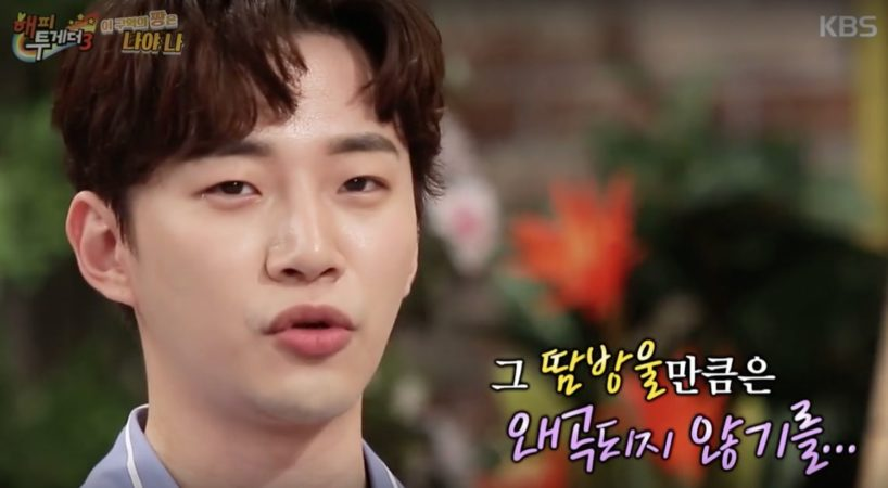 Junho Explains The Truth Behind 2PMs Inactivity And Reveals Whether Theyre Still JYPs Breadwinners