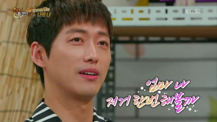 Namgoong Min Shares How His Mother Reacted When He Told Her He Wanted To Act