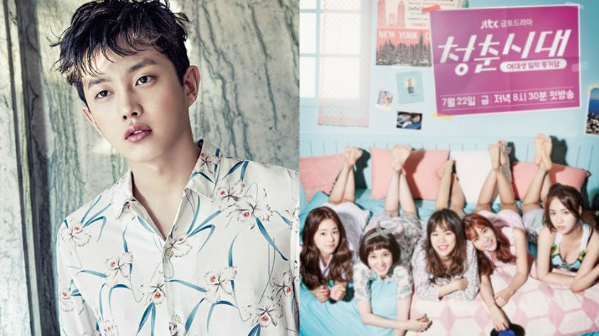 "Kim Min Suk Confirmed As Male Lead For JTBC's ""Age of Youth 2"""