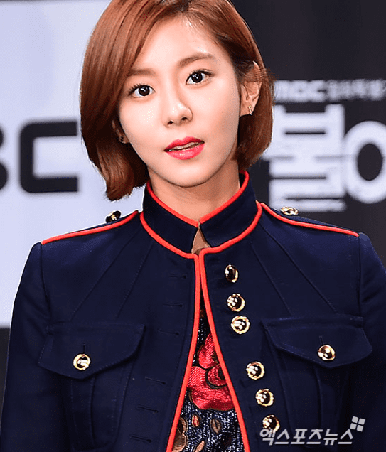 Uee To Reportedly Become Free Agent, Pledis Entertainment Responds