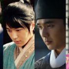 "First Impressions: ""Ruler: Master Of The Mask"" Is The Sageuk We've Been Waiting For"