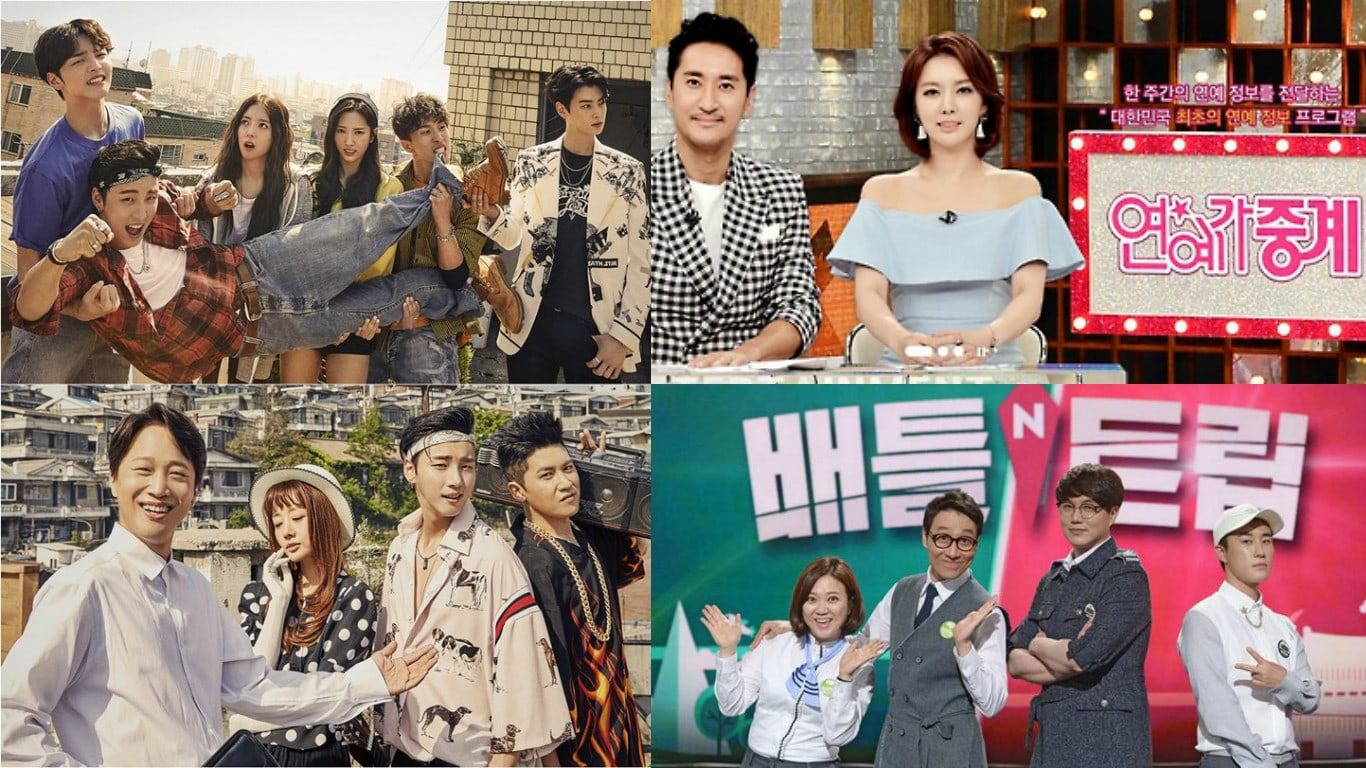 KBS Announces Upcoming Changes To Its Schedule Including New Friday-Saturday Drama Slot