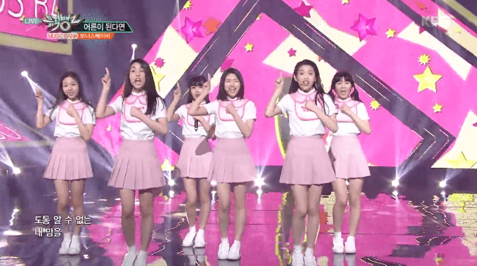 Young Idol Group Bonus Baby Gets Caught Up In Lolita Controversy For Stage Outfits