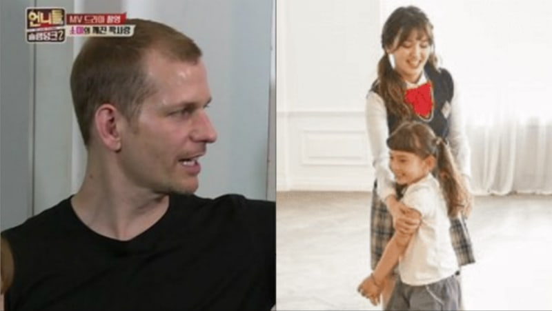 Jeon Somis Father Matthew Douma Hilariously Explains Why His Two Daughters Are So Different