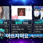 """Watch: SECHSKIES Takes 2nd Win With """"Be Well"""" On """"Music Core""""; Performances By MONSTA X, Triple H, And More!"""