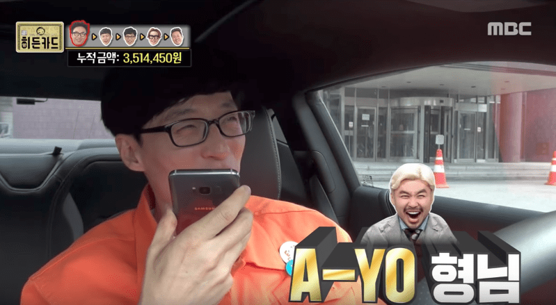 Yoo Jae Suk Unexpectedly Calls Much Welcomed, Familiar Face On Infinite Challenge