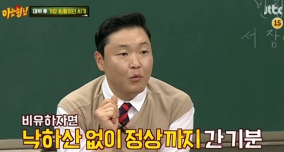 PSY Discusses The Negative Impact That The Worldwide Hit Song Gangnam Style Left Him