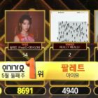 """Watch: IU Gets 8th Win And Triple Crown With """"Palette"""" On """"Inkigayo""""; Performances By PSY, Triple H, And More!"""
