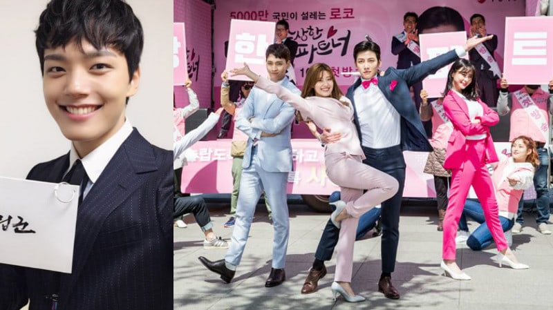 """Yeo Jin Goo Shows Support For """"Suspicious Partner"""" Cast And Staff By Sending A Coffee Truck"""