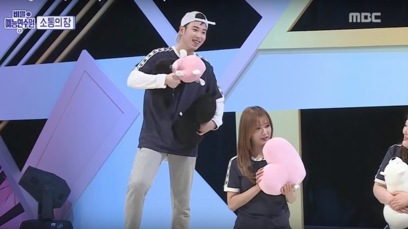 Watch: Apink's Bomi And Block B's P.O Blush Because Everyone Is Shipping Them
