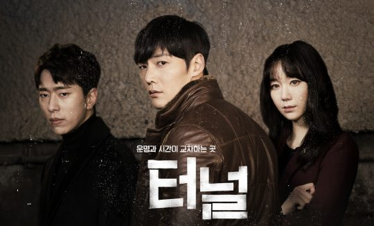 Tunnel Scores Its Highest Ratings Yet And Is Expected To Become OCNs Most-Watched Drama