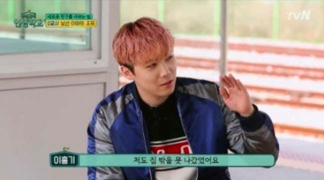 FTISLANDs Lee Hong Ki Talks About His Falling Popularity And Being Forgotten