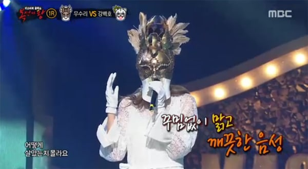 "Actress Overcomes Her Childhood Trauma By Appearing On ""King Of Masked Singer"""