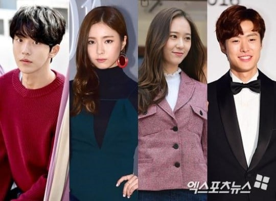 """""""Bride Of The Water God"""" Confirms Broadcast Plans"""