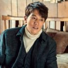Kim Rae Won Caught Up In Copyright Infringement Controversy + Agency Responds
