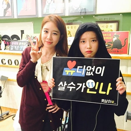 Yoo In Na Jokes About Why Her Trip To America With IU Was Comfortable