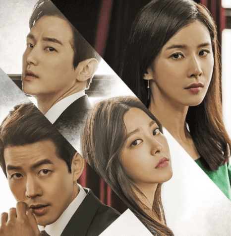 SBS Drama Whisper Records Highest Viewership Ratings Yet