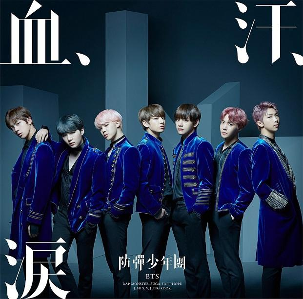"""BTS Thanks Fans For Their New Record On Oricon's Weekly Chart With """"Blood, Sweat & Tears"""""""