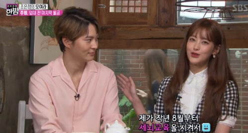"""Oh Yeon Seo Makes A Ratings Promise That's Perfect For """"My Sassy Girl"""" Cast"""