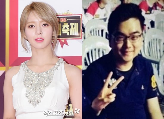 AOAs Choa Reportedly Dating CEO Of Electronics Company; Agency Responds
