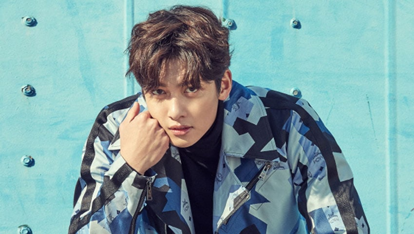 Ji Chang Wook Gives Suspicious Partner Posters A Doodle Makeover