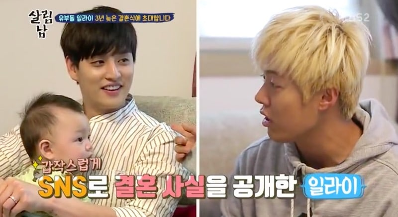 Kangnam Jokes About How Eli's Marriage Announcement Affected Their