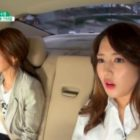 Girls' Generation's Sooyoung And Her Older Sister Share Thoughts About Each Other's Boyfriends