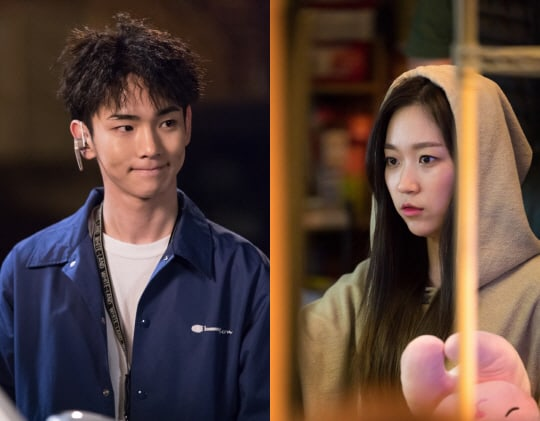 """""""Lookout"""" To Feature Great Chemistry Between SHINee's Key And Kim Seul Gi"""
