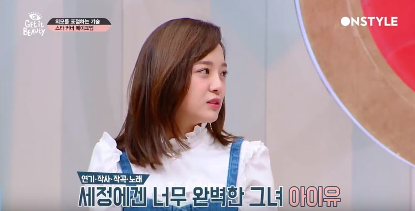 Watch: gugudan's Kim Sejeong Reveals Why IU And Taeyeon Are Her Role Models